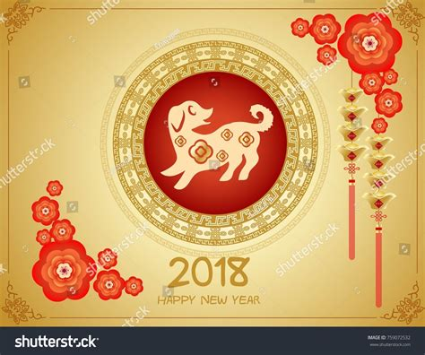 new year 2018 color happy new year 2018 year stock vector 759072532