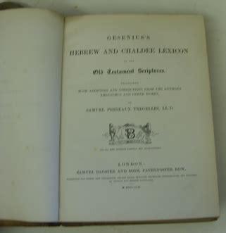 gesenius hebrew grammar classic reprint books manor house books