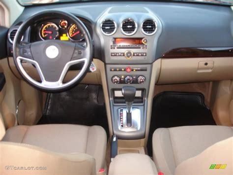 2008 saturn vue interior saturn vue 2008 interior fuse box saturn get free image