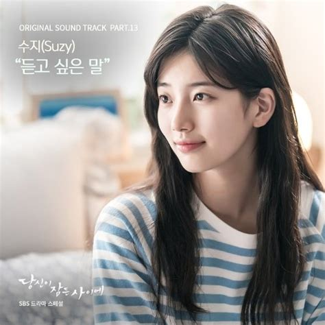 download mp3 gratis ost while you were sleeping download suzy while you were sleeping ost part 13 mp3