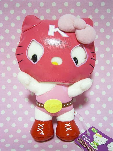 Sanrio Japan Narikiri Hello Blue Mask hello pro mask plush doll sanrio japan 2007 new 7 1 quot pink condition new