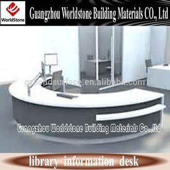 library reception desk library reception desk for service buy reception desk
