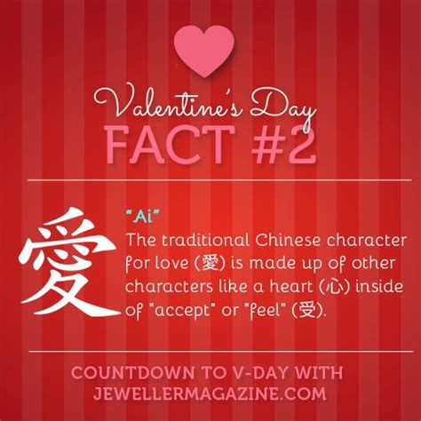 7 Facts On Valentines Day by 17 Best Images About S Day Facts On