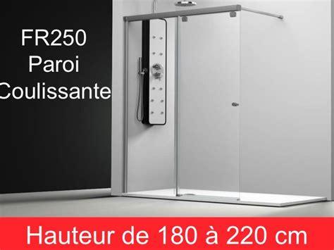 paroi 180 cm hauteur parois de largeur 150 paroi de coulissante 150 cm fixation 224 gauche hauteur de