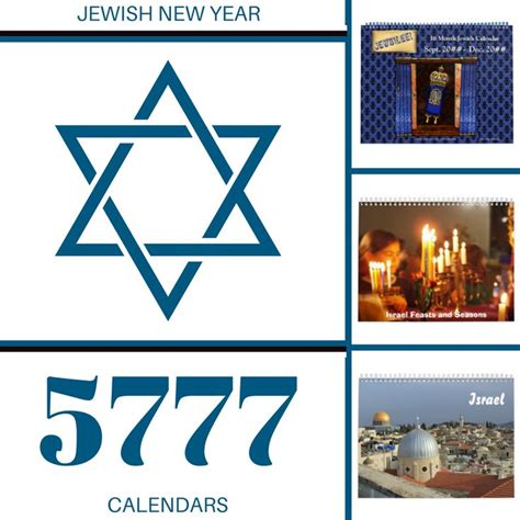 Calendar When Did It Start 36 Best Images About 5777 Year Of The Sword On