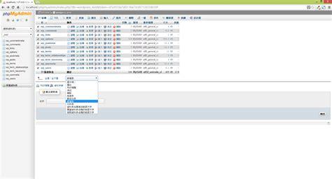mysql repair table repair and optimize mysql databases