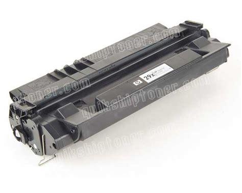 Produk Toner Catridge 2220 Berkualitas canon imageclass 2220 toner cartridge 10000 pages