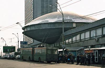 pdf libro frederic chaubin cosmic communist constructions photographed descargar fr 233 d 233 ric chaubin cccp cosmic communist constructions photographed arrogance is bliss