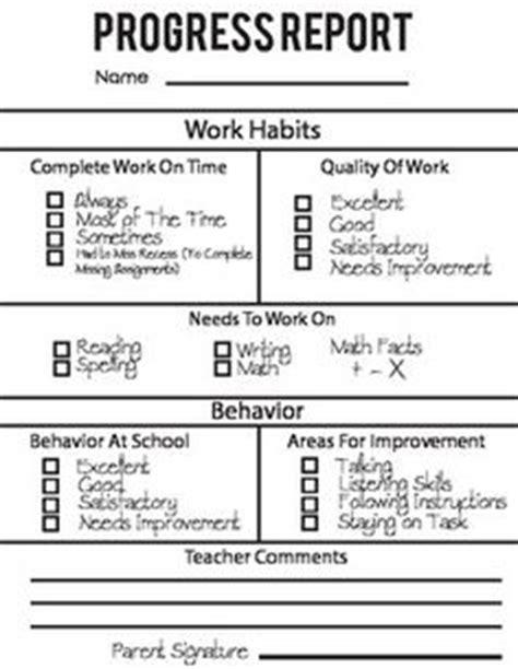 behavior progress report template accountable talk posters