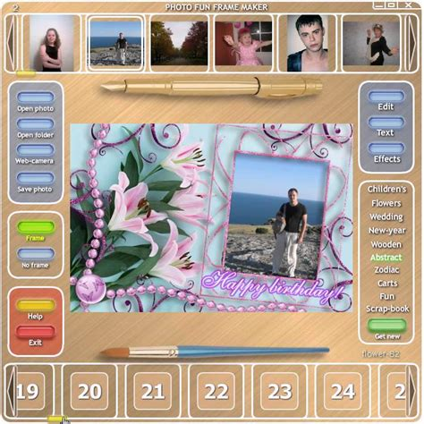 frame design maker photo fun frame maker vol 2014 youtube