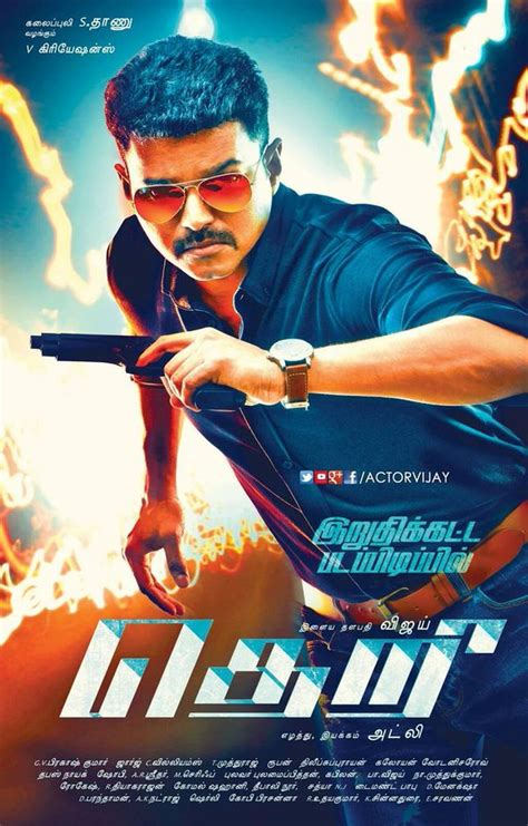 theri tamil movie first look downloadonline torrent movie theri 2016 720p web dl x265 opus 2 0 hp torrent asian