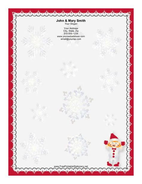 printable elf borders 4 best images of elf on the shelf free printable christmas