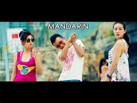 film action mandarin youtube badges of fury comedy trailer mandarin youtube