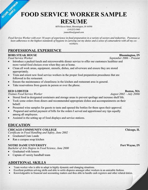Food Service Resume Sles by Food Service Worker Resume Resume Sles Across All Industries Food Service