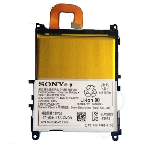 sony xperia z1 battery gsmsolutions ie store
