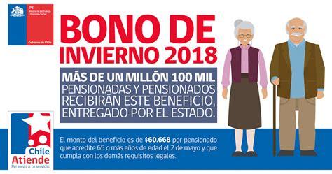 bono de invierno bonos del gobierno de chile 191 c 243 mo saber si recibir 225 s el bono de invierno 2018 bonos