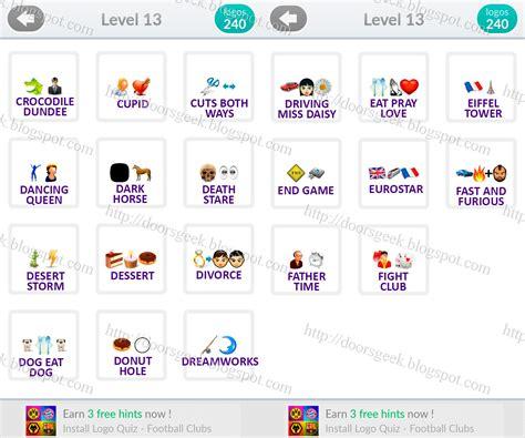 emoji quiz level 57 08 28 14 doors geek