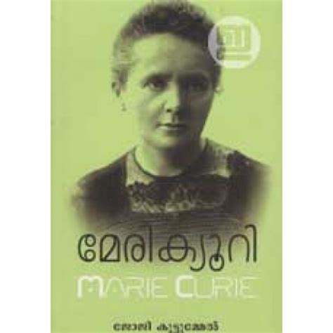madame curie biography in english marie curie indulekha com