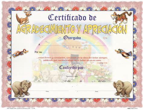 certificado de escuela biblica palabra de dios
