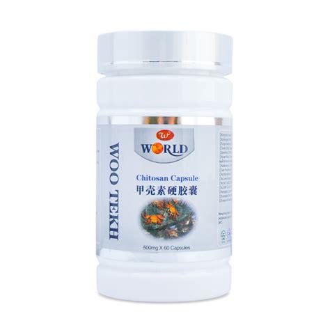 Obat Untuk Meningkatkan Daya Tahan Tubuh Chitosan Capsule Manfaat Chitosan Capsule Wootekh Wsc Biolo Original