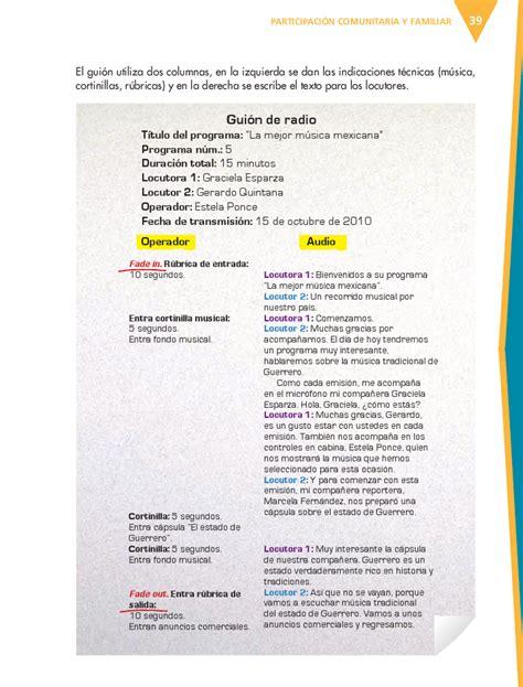 geografa quinto grado libro de texto sep 2013 2014 apexwallpapers paco el chato libro de geografa sexto grado libro sep de