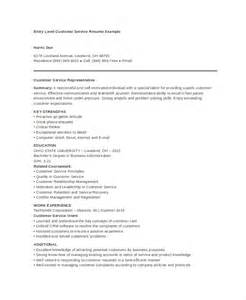 entry level resume exles customer service 28 images