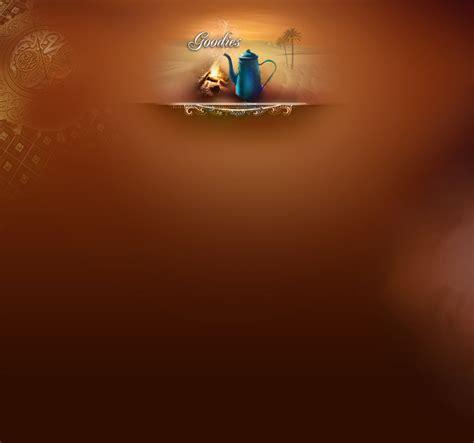 islamic wallpaper  background part  weneedfun