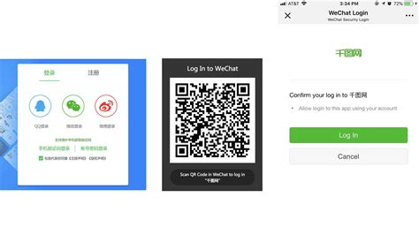u mobile login mobile login methods help users avoid password