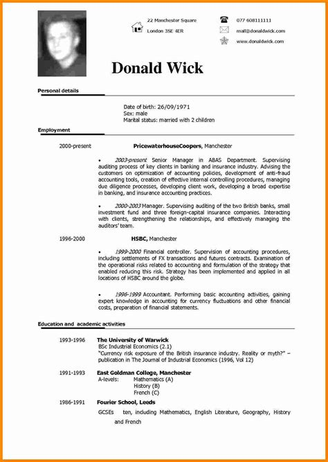 ideas of sample resume pdf file on free download gallery