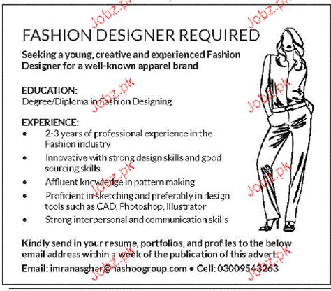 fashion designers job opportunity 2018 jobs pakistan