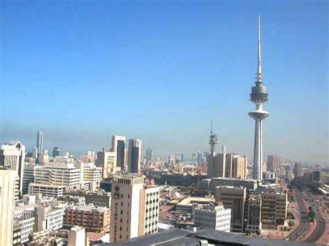 kuwait city tdwitmanwc kuwait