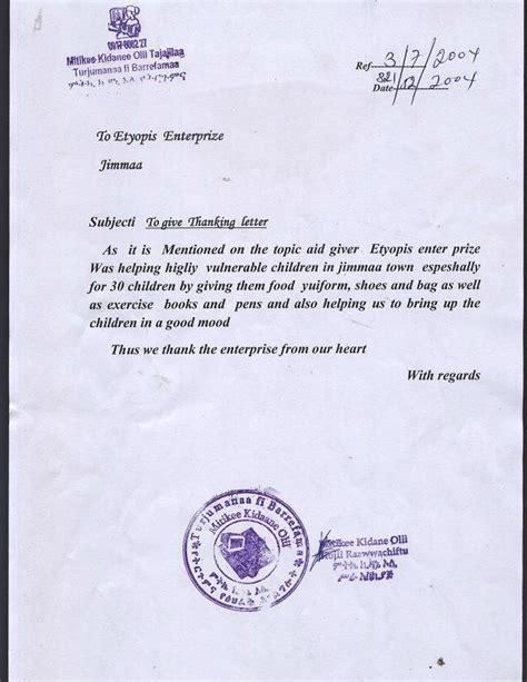 carta formal de agradecimiento agradecimiento laboral