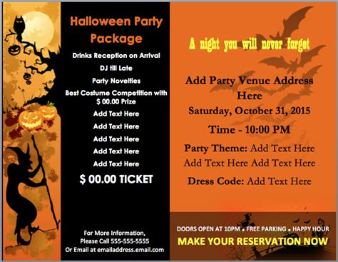 halloween party invitations templates page 2