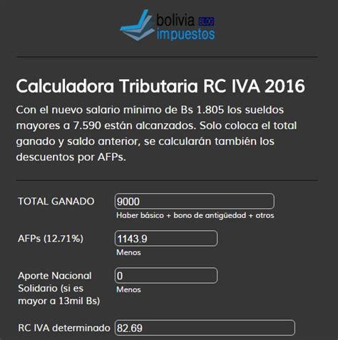sueldode empleado de seguridad e higiene 2016 bolivia impuestos blog informaci 243 n 225 gil sobre impuestos