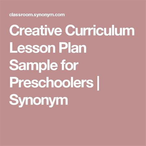 creative curriculum lesson plan template 25 best ideas about lesson plan sle on
