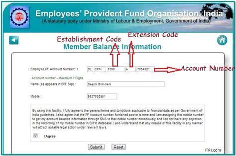 pf checker check pf balance via sms incometaxreturnindia