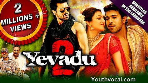 film 2017 south indian south indian movies dubbed in hindi 720p free download 2017