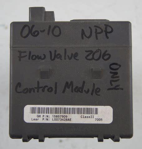 corvette    npp exhaust vacuum control system module