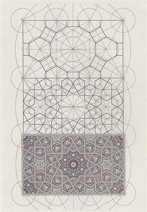 islamic pattern design pdf 198 best images about drawing islamic celtic on