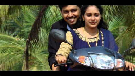 Wedding Song Malayalam malayalam wedding song