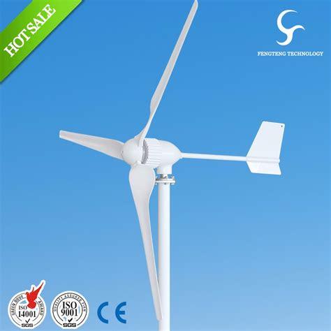 1kw home use wind power generator price buy wind power