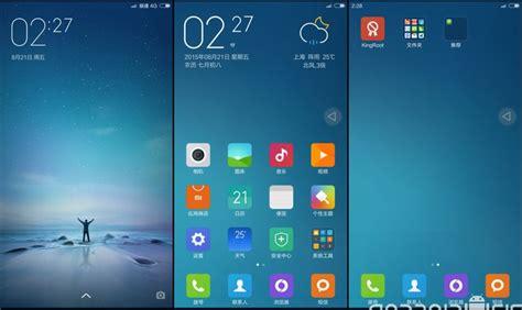 miui launcher apk descargar apk miui launcher v7 para cualquier android