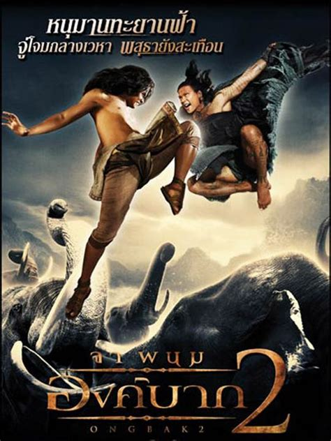 film ong bak 2 full movie complete affiche du film ong bak 2 la naissance du dragon