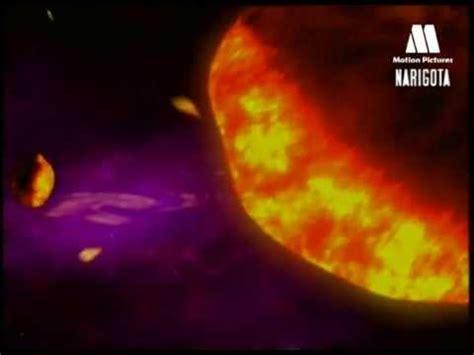 imagenes del universo infantiles c 243 mo se form 243 el universo videos educativos ciencia para