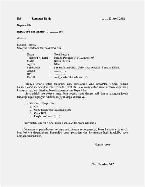 Hal Yang Di Tulis Tangan Di Map Lamaran Pelerjaan by 18 Contoh Surat Lamaran Kerja Inggris Indonesia 2017