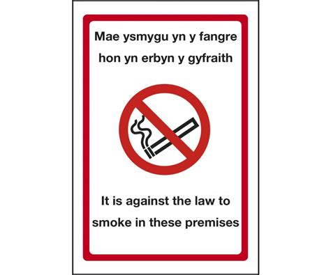 no smoking signs law scotland scottish no smoking its against the law sign