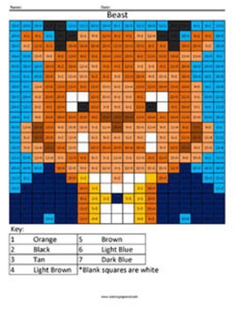 disney multiplication  division coloring squared