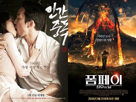 film korea obsessed youtube quot obsessed quot and other movie posters deemed unsuitable for