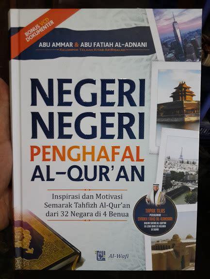 Buku Menjadi Hafizh Bonus Dvd Kisah Penghafal Al Quran V20 buku negeri negeri penghafal al qur an toko muslim title