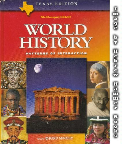 world history books mcdougal littell world history patterns of interaction